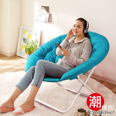 Cest Chic - 夢想旅行(專利)折疊熱氣球椅-文藝藍 W94*D79*H81cm