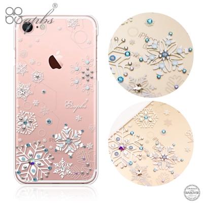 apbs iPhone8/7 4.7吋施華洛世奇彩鑽手機殼-紛飛雪