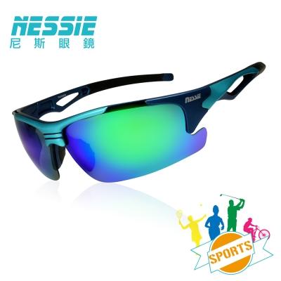 Nessie尼斯眼鏡 - 偏光運動太陽眼鏡(越野藍) 抗紫外線 自行車 慢跑 登山