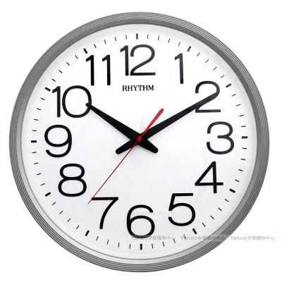 RHYTHM日本麗聲 經典簡約大字體靜音掛鐘(閃耀銀)/36cm
