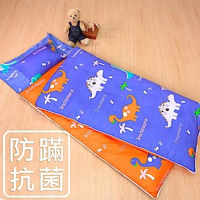 鴻宇HongYew 防蹣抗菌 美國棉100%精梳棉-恐龍公園藍 舖棉兩用加大型兒童睡袋