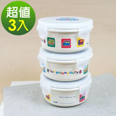 RunAbouts植物纖維餐碗-<b>3</b>入組