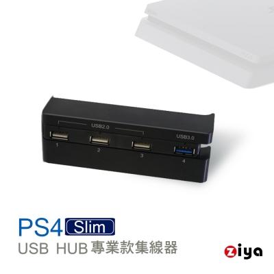 [ZIYA] PS4 Slim 遊戲主機 USB HUB 集線器4孔 專業款