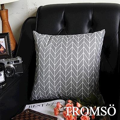 TROMSO-品味英倫棉麻抱枕U110北歐灰箭頭