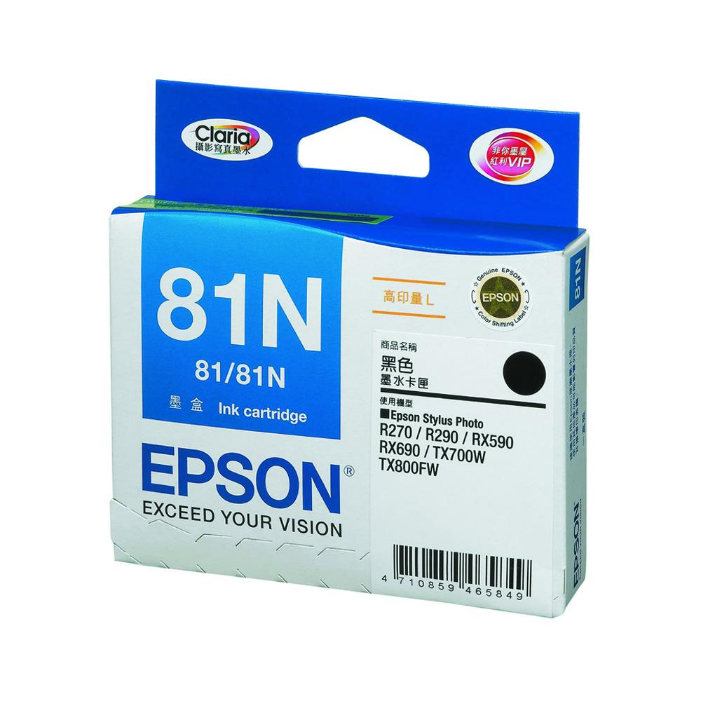 EPSON 81N黑色墨水匣- 高印量 L -C13T111150