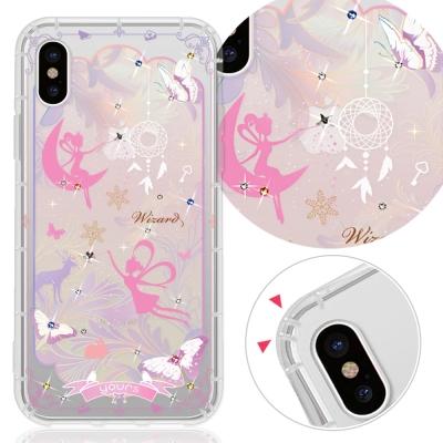 YOURS APPLE iPhoneX 奧地利彩鑽防摔手機殼-精靈谷