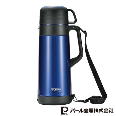 日本PEARL 便攜式不鏽鋼保溫瓶1800ml