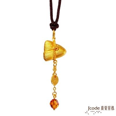 J code真愛密碼金飾 金錢財富黃金粽子/中國繩項鍊