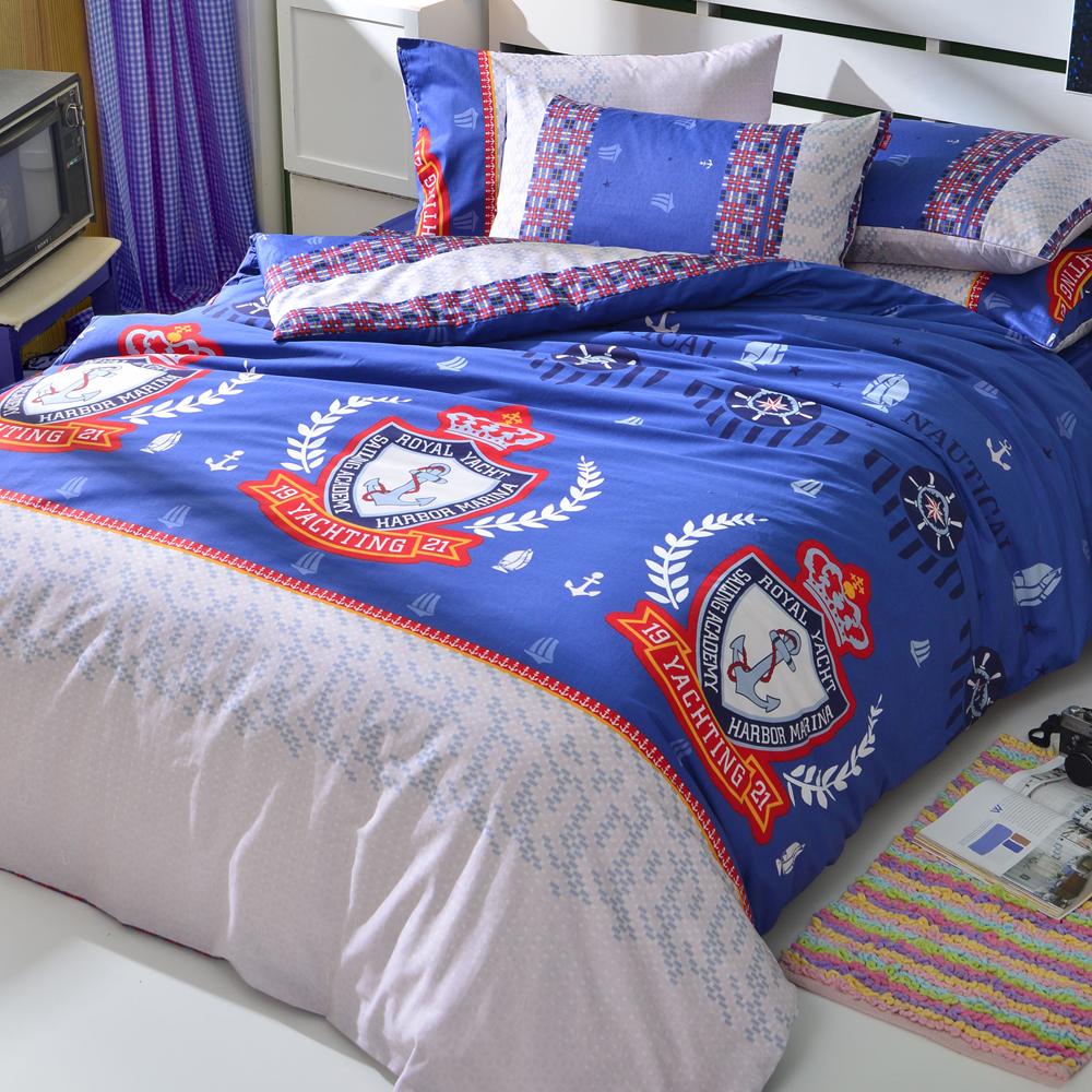 英國Abelia 水手愛冒險 雙人四件式被套床包組