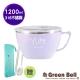 GREEN BELL綠貝 YUM!頂級316不鏽鋼超大容量隔熱泡麵碗(野梅紫)贈餐具 product thumbnail 1