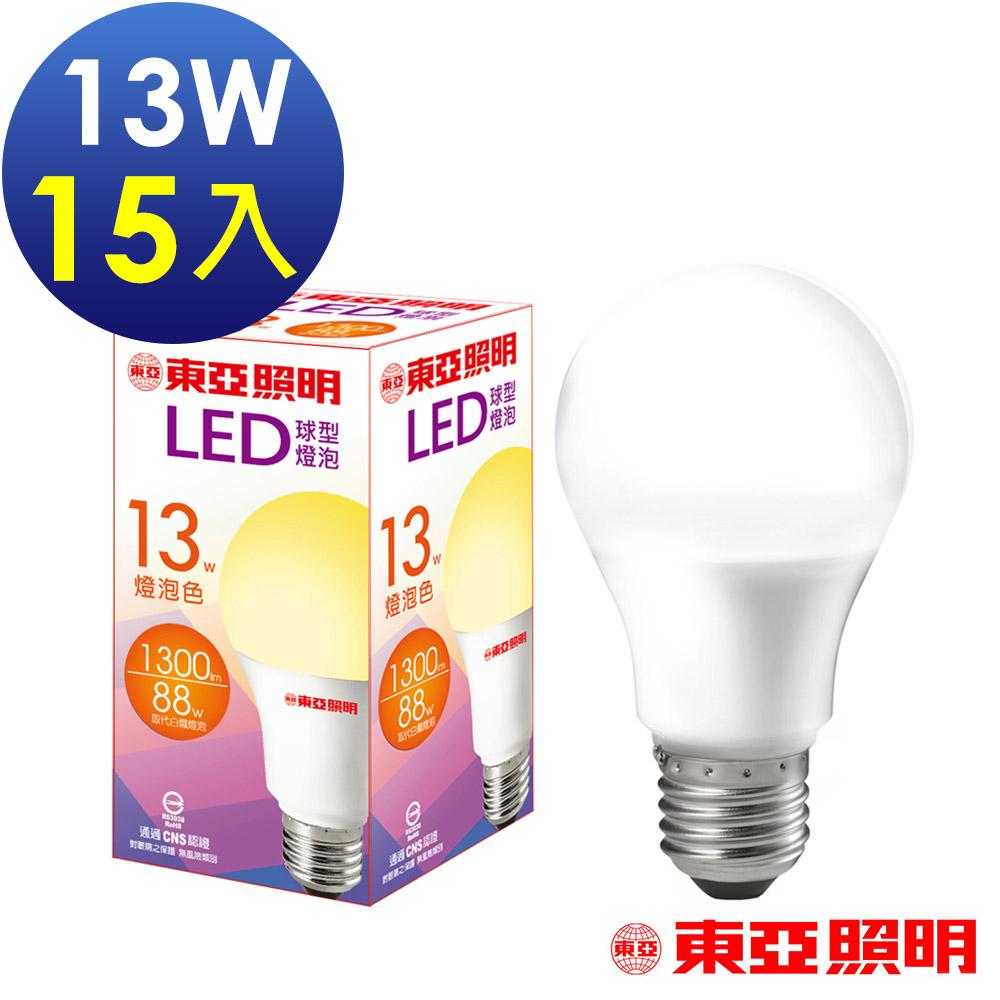 東亞照明 13W球型LED燈泡-黃光15入 (紫盒版)
