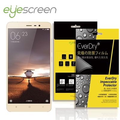 EyeScreen 紅米Note 3 (特仕版) Everdry PET 螢幕保...