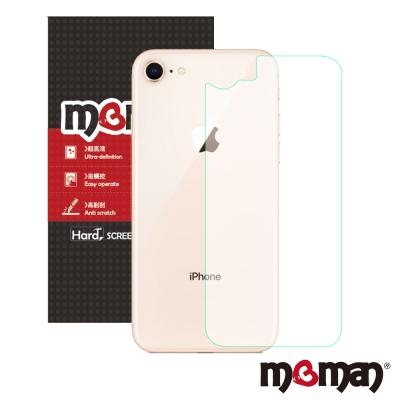 Mgman iPhone 8 (背面) 0.3mm 9H 非滿版玻璃保護貼