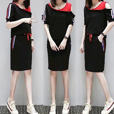 中大尺碼假兩件紅色露肩滾邊條紋上衣加抽繩短裙XL~4L-Ballet Dolly