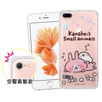 卡娜赫拉iPhone 8 Plus/iPhone 7 Plus透明彩繪空壓手機殼...