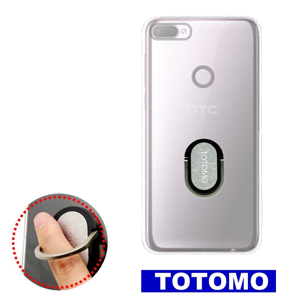 TOTOMO HTC Desire12 Plus 防摔保護殼(氣墊.支架.指環.磁吸)