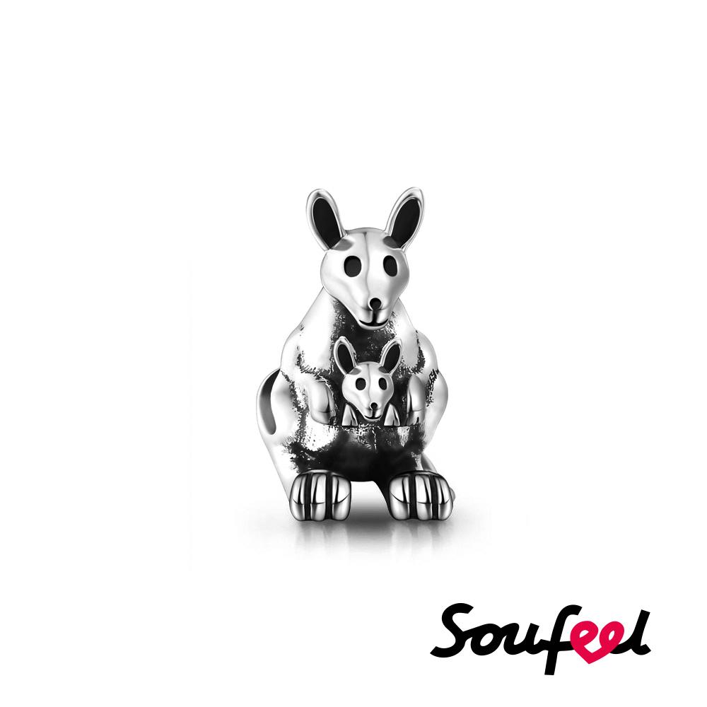 SOUFEEL索菲爾 925純銀珠飾 澳大利亞袋鼠 串珠