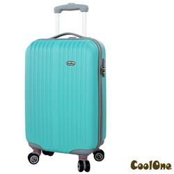 CoolOne 藍色之戀20吋條紋飛機輪旅行箱