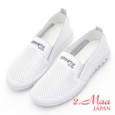 2.Maa-沖孔牛皮舒適平底休閒鞋-白