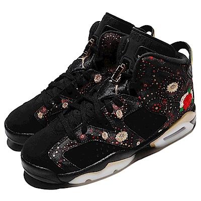 Nike Air Jordan 6代CNY BG女鞋