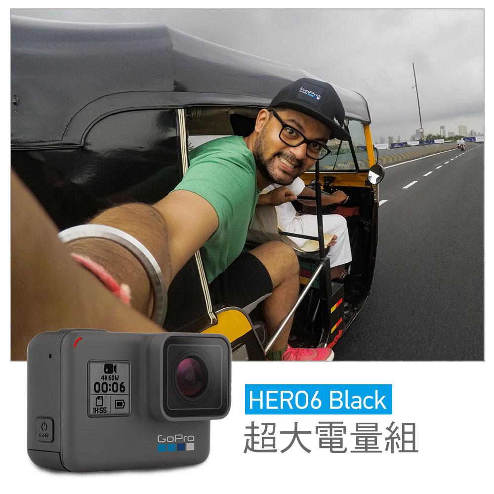 GoPro-HERO6 Black運動攝影機超大電量組