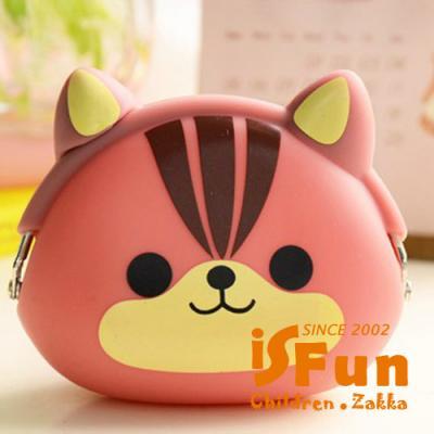 iSPurple-可愛動物-矽膠零錢包-四款-隨機款