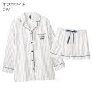 aimerfeel 時尚細直條紋成套睡衣