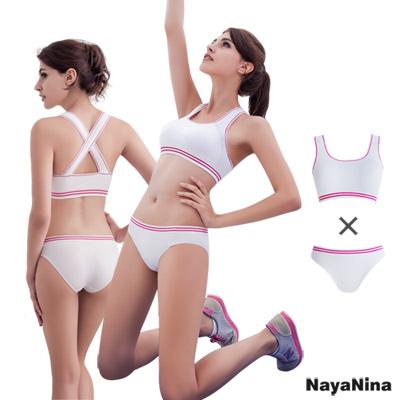運動內衣 防震無鋼圈運動內衣褲組(寬肩+三角)-白Naya Nina