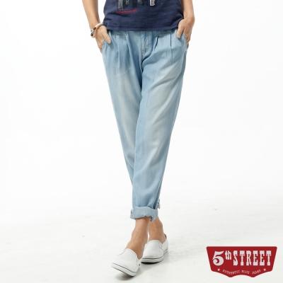 5th STREET 窄直筒 天絲棉闊腿牛仔褲-女-拔淺藍
