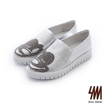 SM-童趣卡通-水鑽小米休閒厚底懶人鞋-銀色