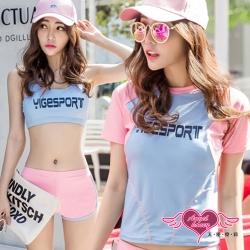 泳衣 水漾氣息 三件式短袖水母衣泳裝(淺藍M~2L) AngelHoney天使霓裳