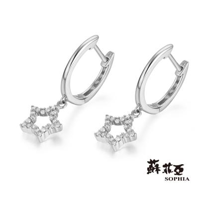 蘇菲亞SOPHIA 耳環-童話風格 星星造型鑽石耳環(共2色)