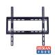 HERAN禾聯 40~65吋 液晶電視 固定式 壁掛架 WM-C2 product thumbnail 1