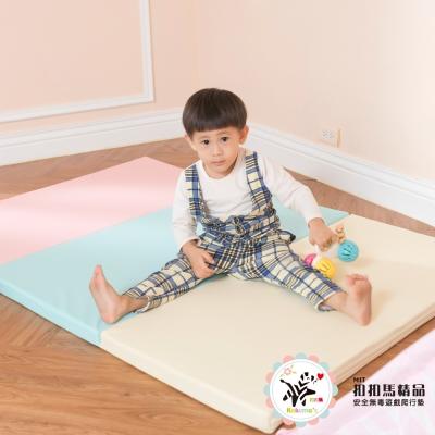 扣扣馬kokomo's 台灣設計監製 馬卡龍多色拼接三折遊戲墊 甜甜樂園