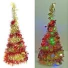 2尺(60cm) 彈簧摺疊金色聖誕樹(紅金裝飾)+50燈LED燈插電式一串(彩光)