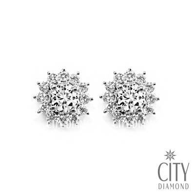 City Diamond『幸福花語』30分鑽石耳環
