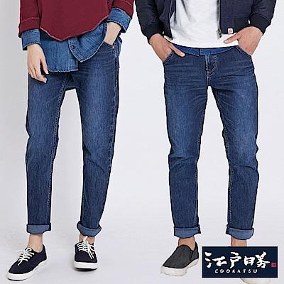 EDWIN 江戶勝彈性雪花窄直筒褲-中性-中古藍