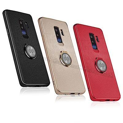 XUNDD Samsung S9+/S9 Plus 奢華皮革指環扣支架手機殼