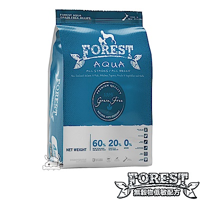 FOREST 森鮮 無穀物低敏天然全犬糧-魚肉配方 15磅 X 1包