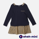 ohoh-mini 孕婦裝 假二件線條小裙擺孕婦上衣-3色