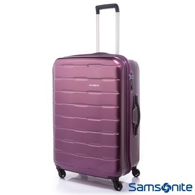 Samsonite新秀麗-24吋Spin-Trunk-PC硬殼行李箱-葡萄紫