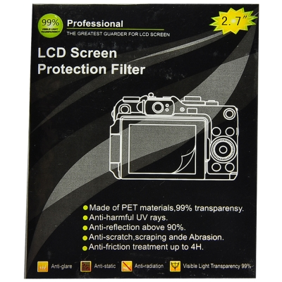 WD-2-7吋-相機液晶專用硬式防刮保護貼