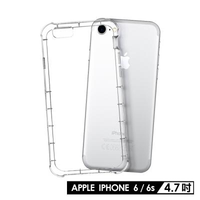 TEC+HARD iPhone 6/6s防摔空壓殼(透明)
