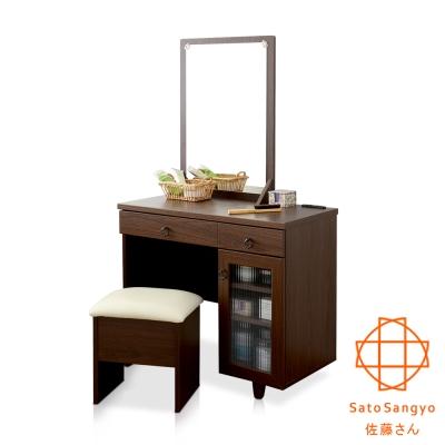 Sato_MILLE鹿奈雙抽單門化妝桌椅組‧幅80cm(胡桃木色) W80*D40*H140 cm