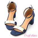 D+AF 夏日風尚.一字金屬片繫踝高跟涼鞋*藍