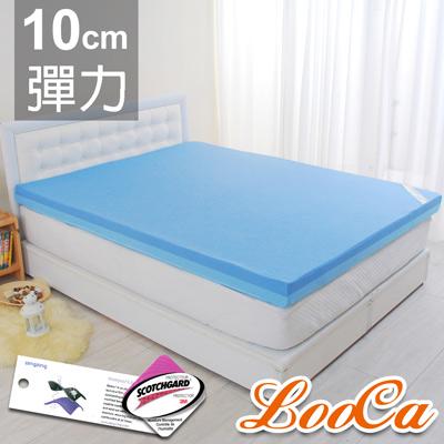 LooCa 護理級雙效防水10cm彈力記憶床墊-加大