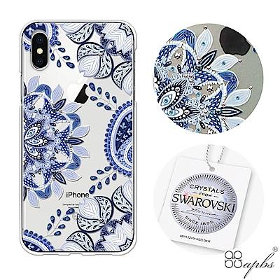 apbs iPhoneX 施華洛世奇彩鑽手機殼-青花瓷