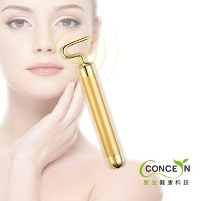 Concern康生-魔法24K黃金美顏棒-兩入組-FU-002