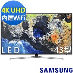 SAMSUNG三星 43吋 4K UHD液晶電視
