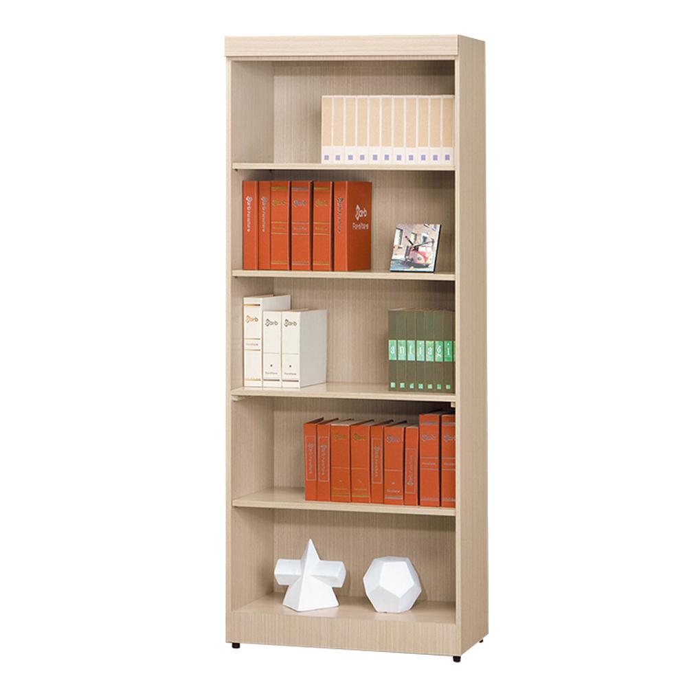 Boden-亞莉莎開放式2.6尺書櫃-免組